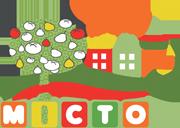 Диво-МІСТО - центр раннего развития